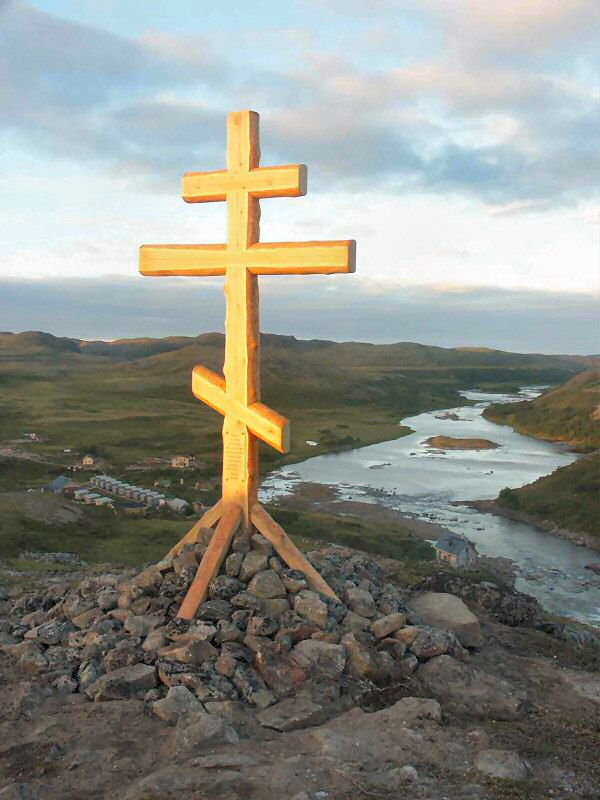 The Rynda Cross